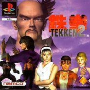 Tekken 2 cubierta (Europa)