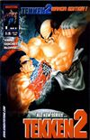 Tekken 2: Mishima Family Values