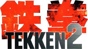 Logo Tekken 2