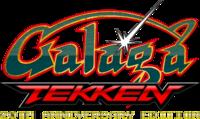 Galaga Tekken logo edition20thanniversary