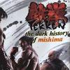 Tekken: The Dark History of Mishima