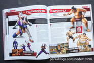 Tekken-art-of-visual-history-12