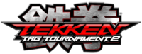 Tekken Tag Tournament 2 logo