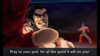 Project X Zone 2 - Kazuya Mishima & Jin Kazama - Fated Combination