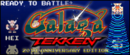 Galaga : Tekken 20TH Anniversary Edition