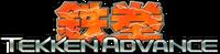 Tekken Advance (USA)