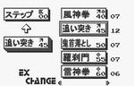 Tekken card challenge menu ex change