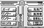 Tekken card challenge kamae 03
