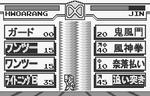 Tekken card challenge kamae 04