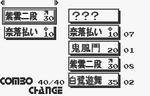 Tekken card challenge menu combo change