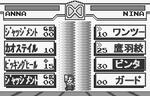 Tekken card challenge kaeshi 01