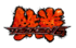 Tekken 6 logo