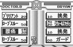 Tekken card challenge carte blesse 01