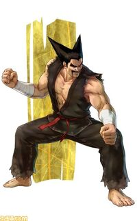 Heihachi Project X Zone 2