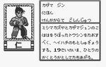 Tekken card challenge menu information