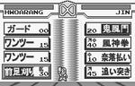 Tekken card challenge kamae 01