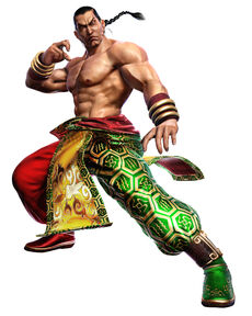 Feng Wei - CG Art Image - Tekken 6 Bloodline Rebellion