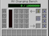 HV Charging Bench