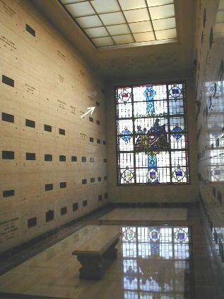 File:Sanctuary of Liberty in the Freedom Mausoleum.jpg