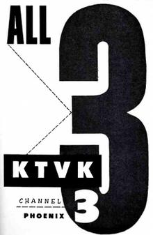 KTVK 1955-1962