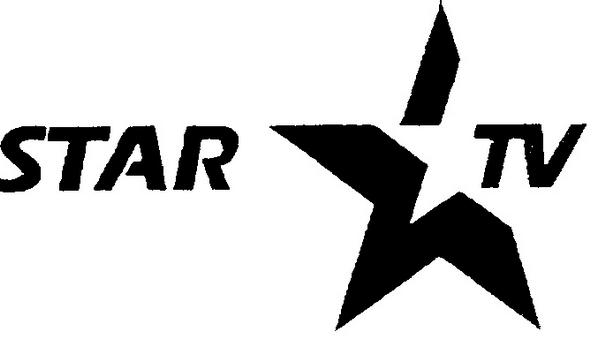 File:StarTV 1991-1999.PNG
