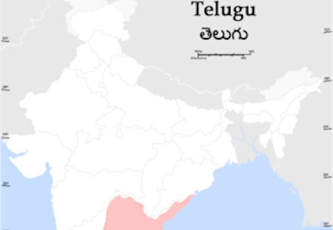 File:Wikia-Visualization-Main,telugupeople.png