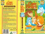 Care Bears - 1,000,000 CB