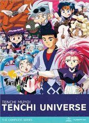 Tenchi Universe cover
