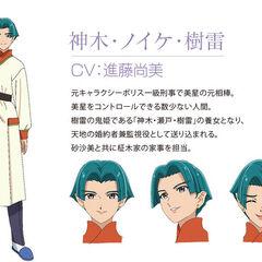 Noike in Tenchi Muyo! Ryo-ohki Season 4