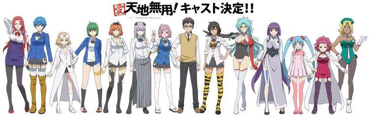Ai Tenchi Muyo! Cast