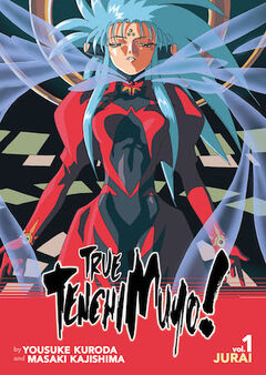 True Tenchi Muyo Light Novel 1
