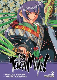 True Tenchi Novel 2
