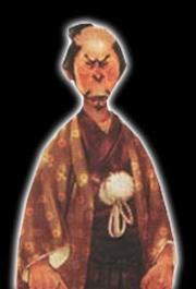 Tokubei Echigoya
