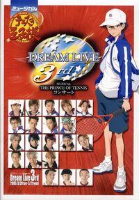 Dreamlive3rdpromo