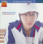 BestActorsSeries005SakuradaDori