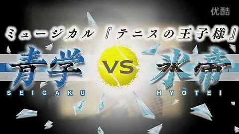 Seigaku vs. Hyotei Gakuen Promo