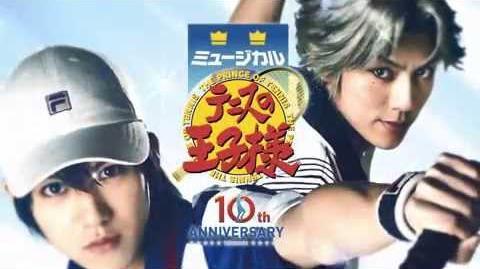 Seigaku vs. Hyotei feat. Higa Chuu Promo - Commercial