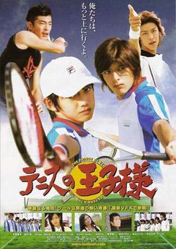 0prince-of-tennis-live-action