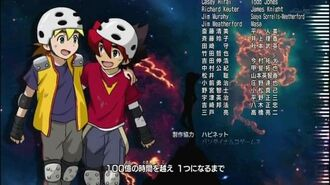 Tenkai Knights - ED - Flare Legend