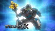 Brinox X (JP)