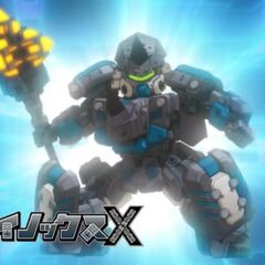 Granox X