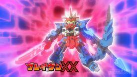 Braven XX (JP)