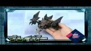 テンカイナイト - 18 - 発動!XXモード!! PV