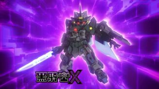 Kurokishi X (JP)
