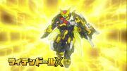 Titan Lydendor (JP)