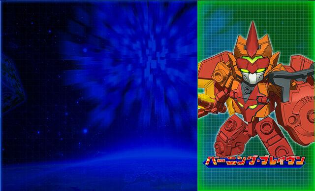 File:Burning Braven (Brave Battle) (JP).jpg