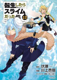 Manga Volume 11 JP