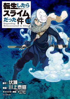 Manga Volume 15 JP