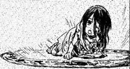 Shizue child manga