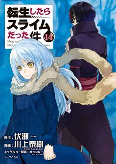 Manga Volume 14 JP